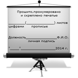 img-doc-00000117